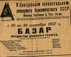 -visa-news-rospersonal-Mikhaylov-Evgeny-Matveevich-Immigration-Agent-Moscow-2.jpg
