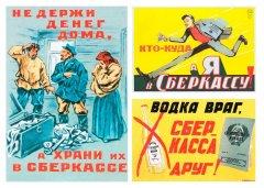 -visa-news-rospersonal-Mikhaylov-Evgeny-Matveevich-Immigration-Agent-Moscow-4.jpg