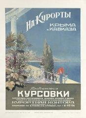 -visa-news-rospersonal-Mikhaylov-Evgeny-Matveevich-Immigration-Agent-Moscow-5.jpg
