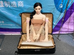 China Adult Care Expo 5.jpg