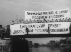 Meeting with the allies on the Elbe, 1945-visa-news-rospersonal-Mikhaylov-Evgeny-Matveevich-Immigration-Agent-Moscow.jpg