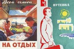 -visa-news-rospersonal-Mikhaylov-Evgeny-Matveevich-Immigration-Agent-Moscow-1.jpg