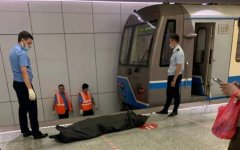 Мужчина бросился под поезд на станции %22Солнцево%22.jpg