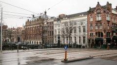 Rainy day in Amsterdam-visa-news-rospersonal-Mikhaylov-Evgeny-Matveevich-Immigration-Agent-Moscow.jpg