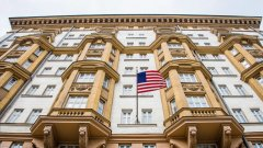 US Embassy in Moscow-visa-news-rospersonal-Mikhaylov-Evgeny-Matveevich-Immigration-Agent-Moscow.jpg