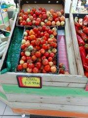 Sydneyfood_prices-visa-news-rospersonal-Mikhaylov-Evgeny-Matveevich-Immigration-Agent-Moscow4.jpg