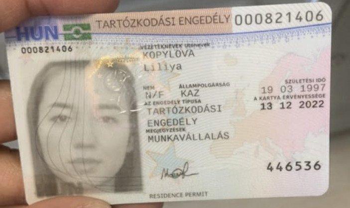large.1708217635_2-visa-news-rospersonal