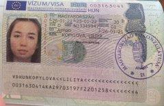 Въездная виза-visa-news-rospersonal-Mikhaylov-Evgeny-Matveevich-Immigration-Agent-Moscow.jpg