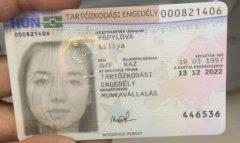Карта на 2 года-visa-news-rospersonal-Mikhaylov-Evgeny-Matveevich-Immigration-Agent-Moscow.jpg