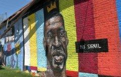 Graffiti with George Floyd in Toledo, Ohio, destroyed lightning1.jpg