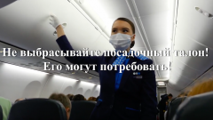 How to fly to Australia and find job there today-visa-news-rospersonal-Mikhaylov-Evgeny-Matveevich-Immigration-Agent-Moscow 2.png