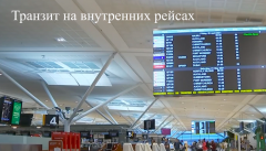 How to fly to Australia and find job there today-visa-news-rospersonal-Mikhaylov-Evgeny-Matveevich-Immigration-Agent-Moscow.png
