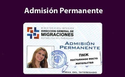 large.2049833169_CedulaParaguay-visa-new