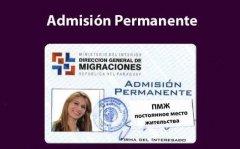 Cedula Paraguay-visa-news-rospersonal-Mikhaylov-Evgeny-Matveevich-Immigration-Agent-Moscow.jpg