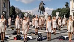 Italian way - by taking their clothes off-visa-news-rospersonal-Mikhaylov-Evgeny-Matveevich-Immigration-Agent-Moscow.jpg